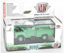 M2 Machines 1958 GMC Suburban Carrier