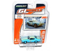 Greenlight 1970 Oldsmobile Cutlass 442